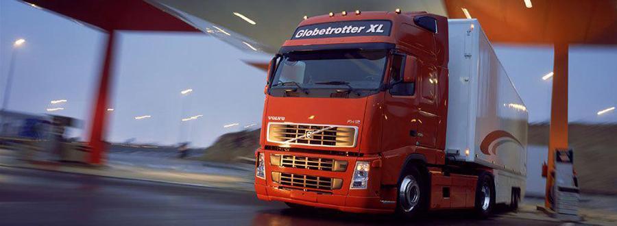 Международные автомобильные перевозки грузов.